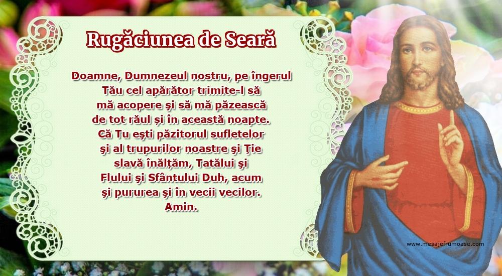 Rugăciunea de Seară: Doamne, Dumnezeul nostru, pe îngerul Tău cel apărător trimite-I