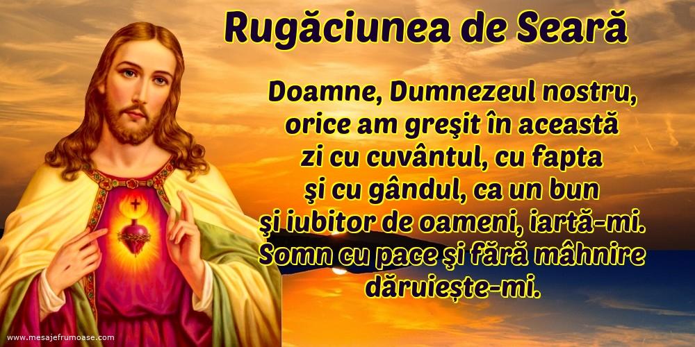Rugăciunea de Seară: Somn cu pace şi fără mâhnire dăruiește-mi, Doamne